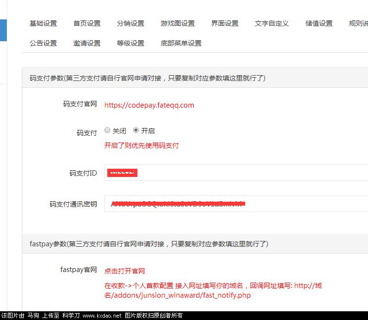 抗投诉!抖音口红机v2.5.1h5版本,独家去授权版