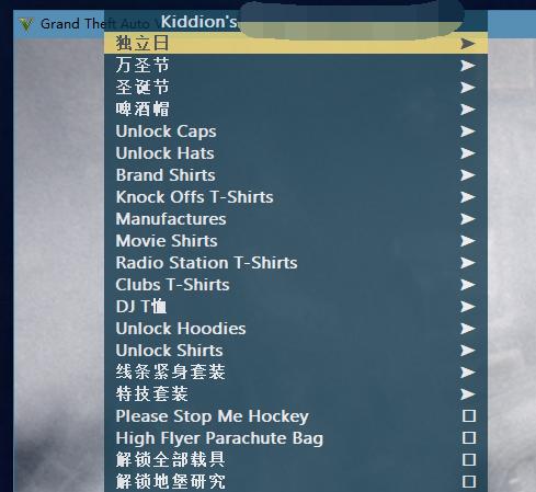乾坤软游辅助论坛:GTA5线上辅助