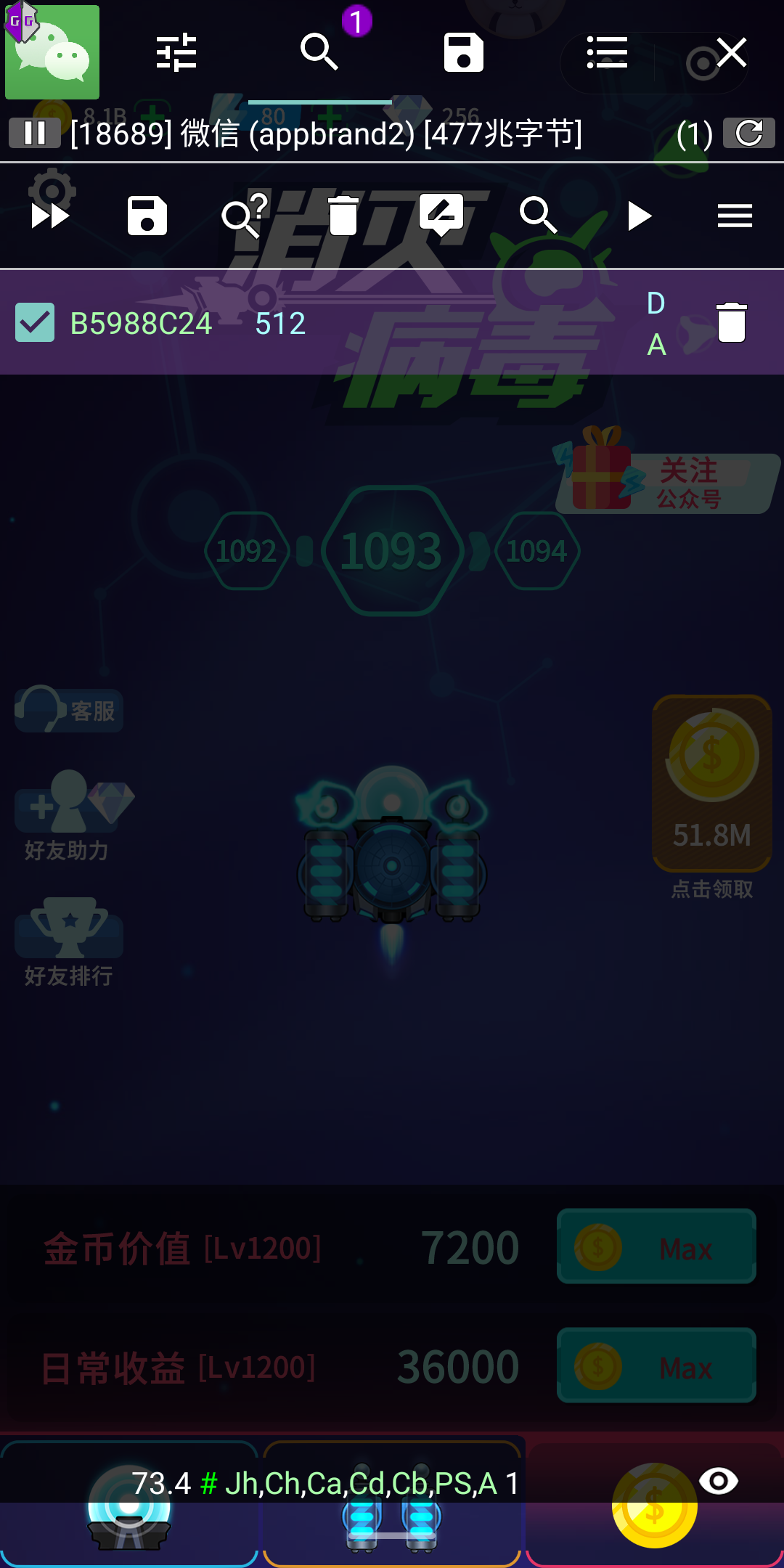 乾坤软游辅助论坛:wx小程序《消灭病毒》修改钻石 - 转载