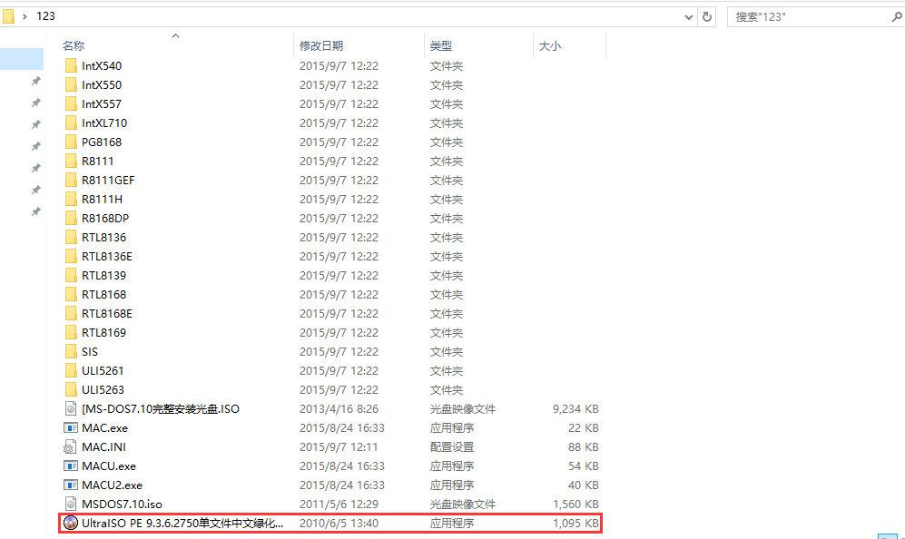 乾坤软游辅助论坛:U盘解封机器码某宝价值120元