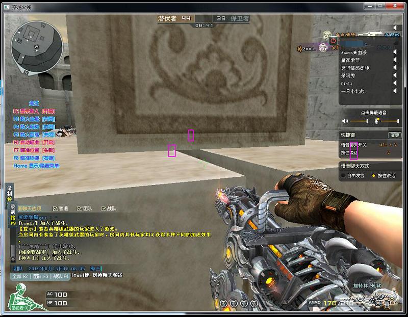 CF_【海王】多功能透视自瞄工具v3.6丨支持排位丨更新归来