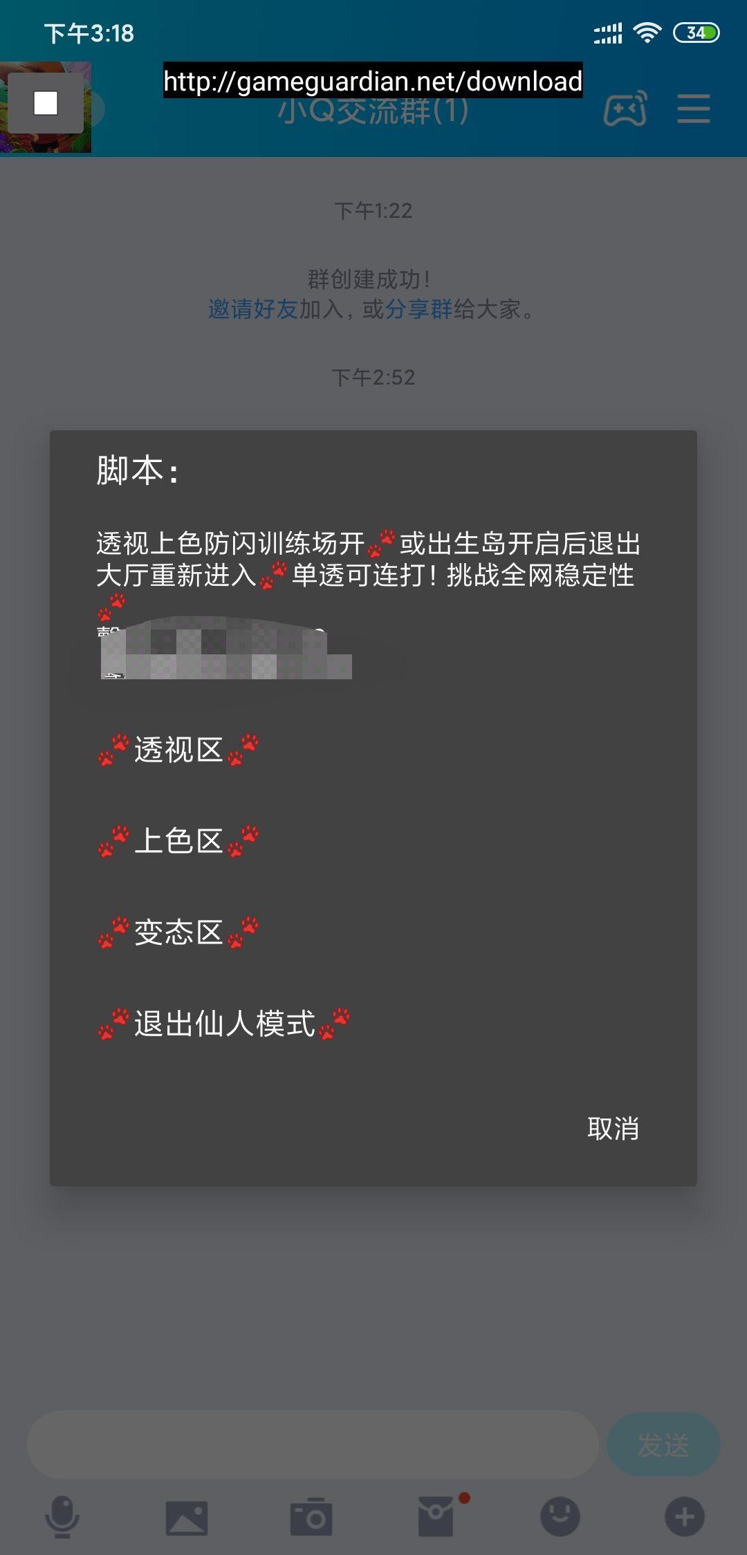 【X.R】9.15国服和平更新稳定脚本|变态脚本