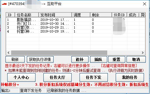 PC 狗東活動 自動擼狗