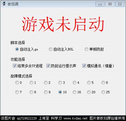 乾坤软游辅助论坛:撸啊撸防封缓存免费使用