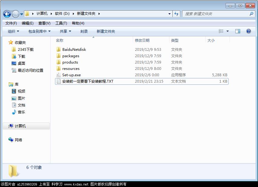 PS2019破解版