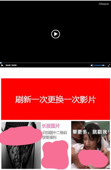【禁止倒卖】随机在线X视频源码(QQwx免杀过绿)