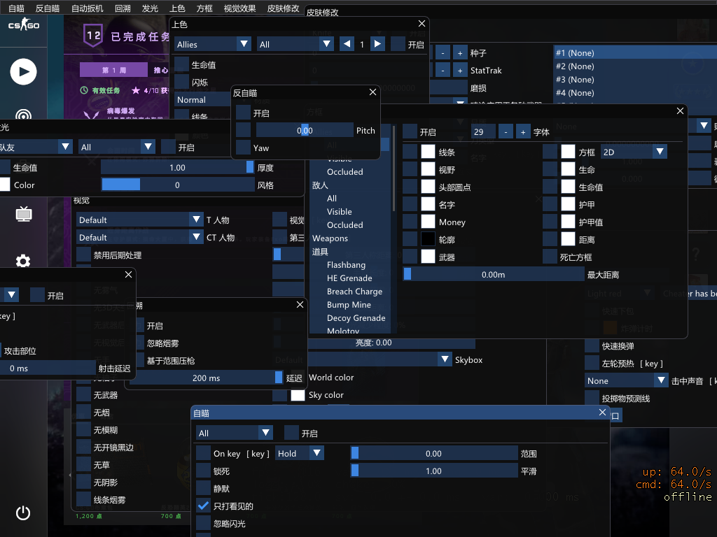 CSGOOS汉化毕加索3.0特别版
