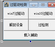361IU[YCP}P{PJ1)I%PDA@Q.png