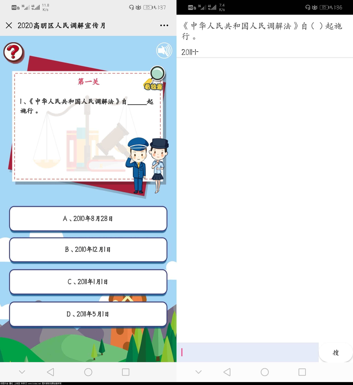 速度答题【撸羊毛必备软件】【学生党】必备简洁清晰