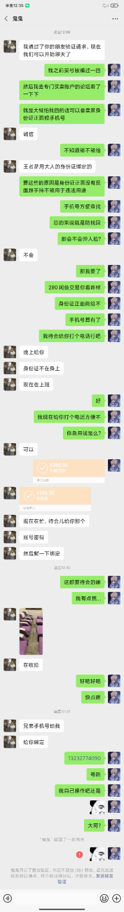 Screenshot_2020-07-28-00-35-23-811_com.tencent.mm.png