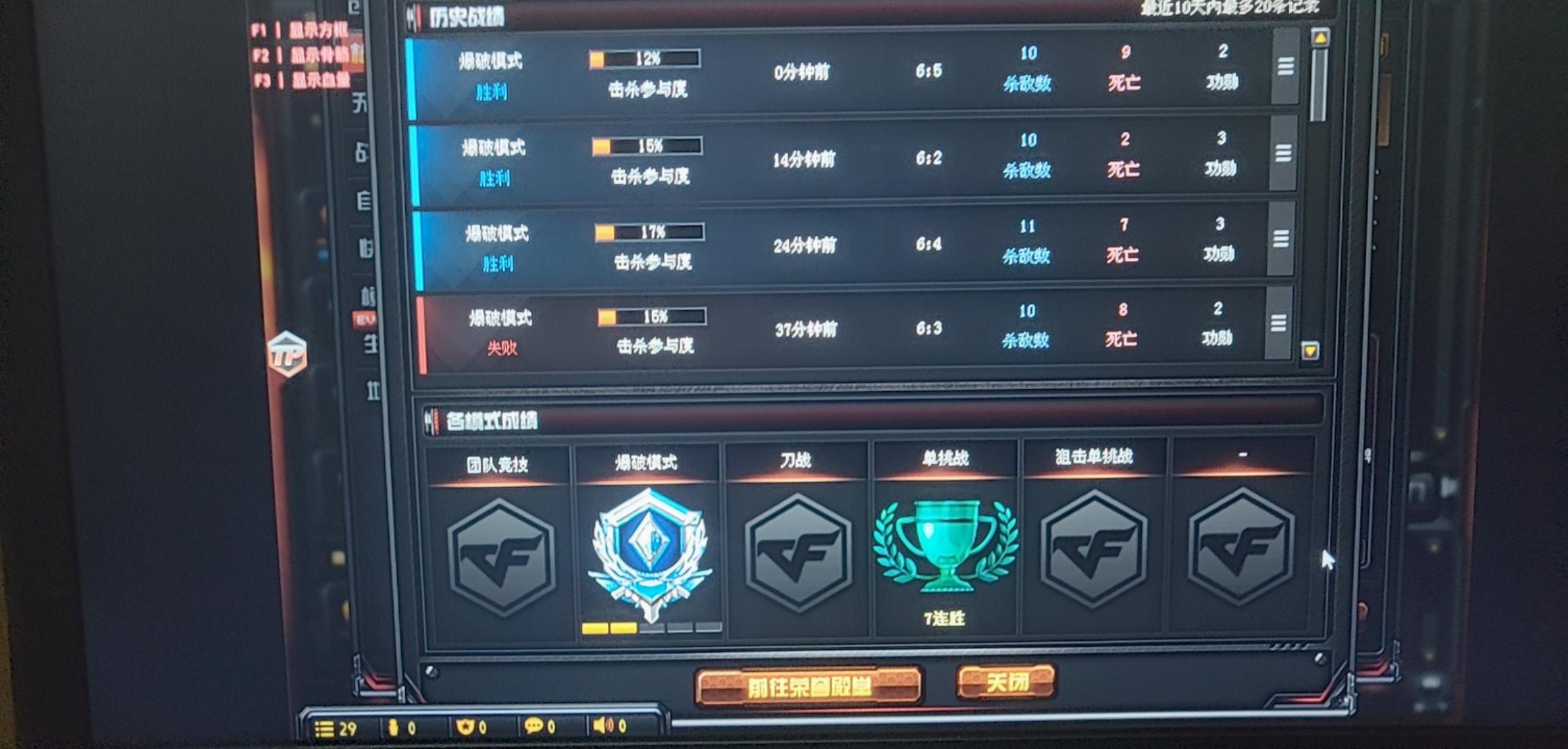 乾坤软游辅助论坛:【CF无名】0801更新,恢复更新|主打稳定