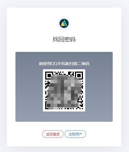 原创】彩虹ds系统登录注册界面极简模板