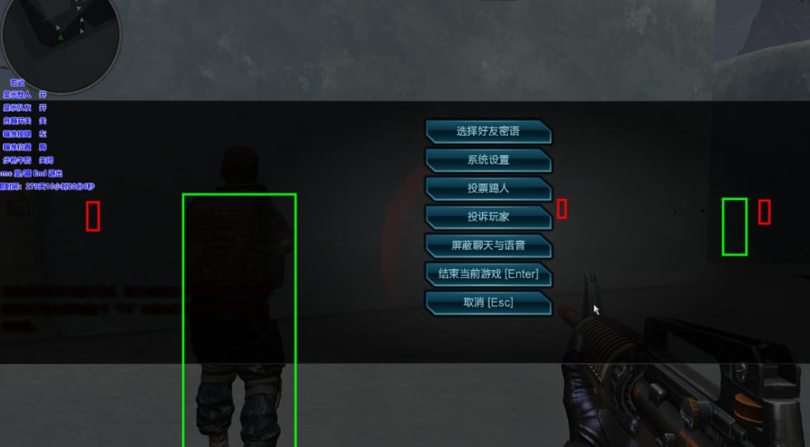 逆战-玄武V9.8最新破解版