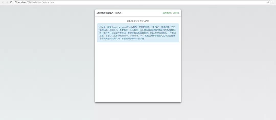 Java 开源的 Spring Boot 即时通讯 IM 聊天系统插图3