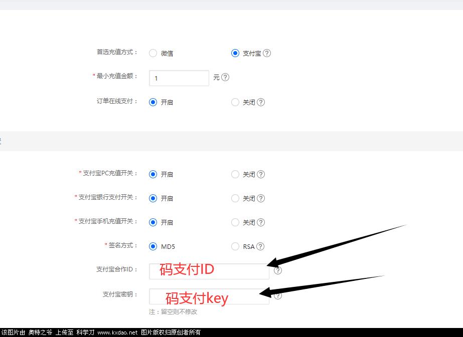 zkeys对接码支付插件插图