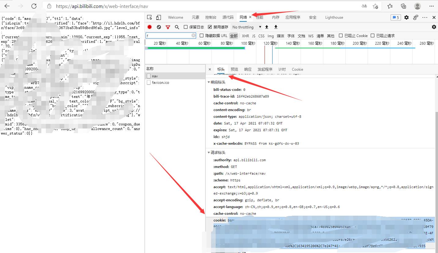 BiliBiliTool/B站全自动在线养号V1.2.7插图1